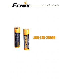 باتری شارژی مدل ARB-L18-2600U برند فنیکس