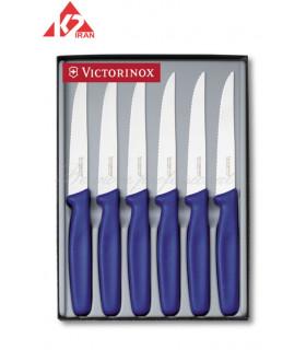 ست شش تایی چاقو استیک