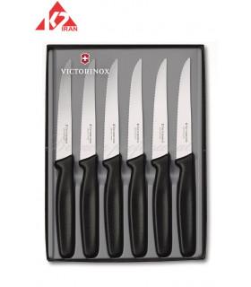 ست شش تایی چاقو استیک خوری