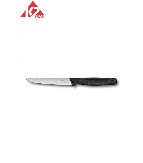 چاقو استیک خوری