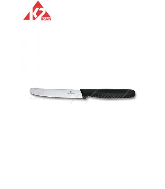 چاقو رومیزی