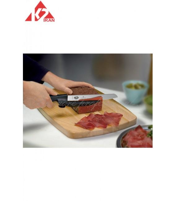 چاقو دی یو ایکس