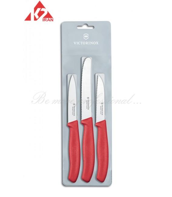 ست سه تایی چاقو میوه خوری