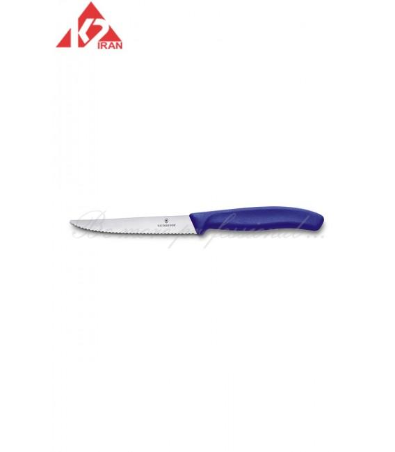 چاقو استیک