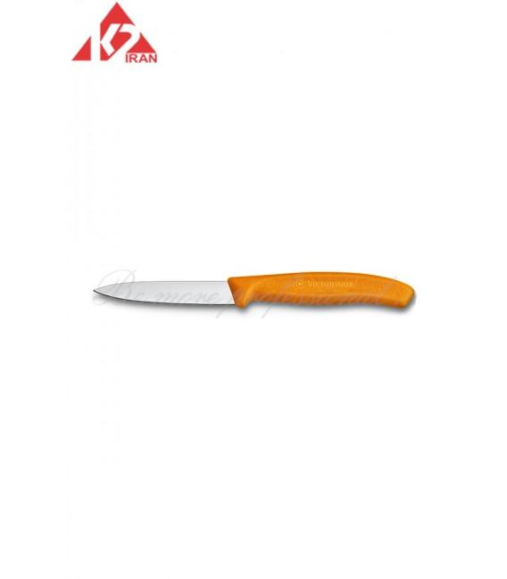 ست دوتایی چاقو میوه خوری