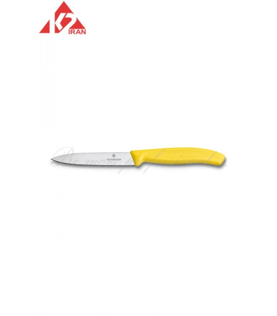 چاقو میوه خوری
