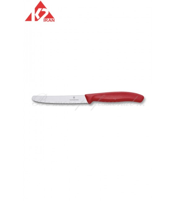 چاقو برش گوجه و سوسیس