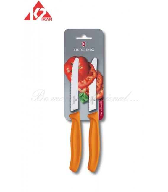 ست دوتایی چاقو برش گوجه و سوسیس