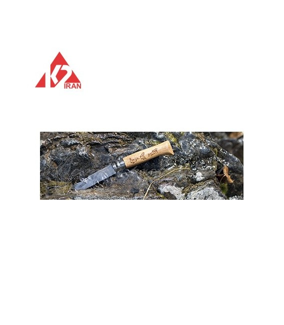 چاقو مدل طرح دار ان 08 انیمالیا تروت